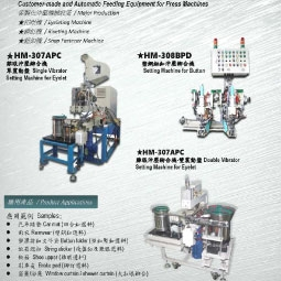 Customer-Made and Automatic Feeding and Setting Equipment