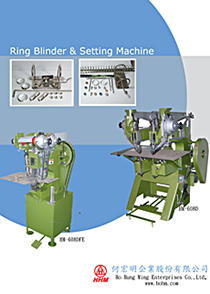 Ring Blinder & Setting Machine