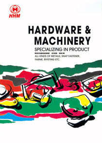 HARDWARE & MACHINERY